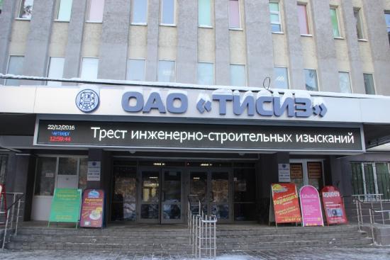 Аренда офиса в самаре в октябрьском районе аренда офиса в красногорске от собстве
