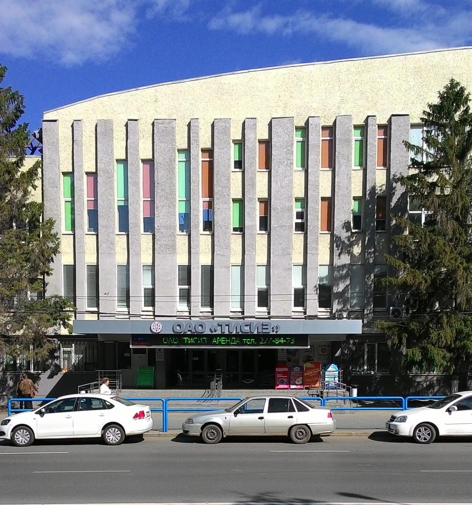 Нашего делового центра аренда офиса деловой центр представляет собой аренду коммерческая недвижимость старая русса